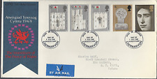 1969 Scotland The Investiture of the Prince of Wales FDC
