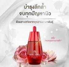 Matana Rose Serum Skin Reduce Appearance Freckles Dark Spots Clear Lighten 30 ml