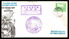 1942 FIRST SEMI POSTAL STAMPS OF OCCUPIED PHILIPPINES NB2 FDC (ESP#0163)