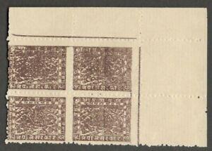 AOP Nepal 1941-46 Pahupati 2p brown LAID PAPER corner block of 4 SG 57