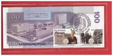 2012 PHILIPPINES 100 peso 100th Yr MASONS Commemorative ovpt STAMPS 1st Issue 19