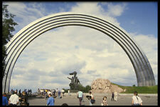 472046 Monument Commemorating Reunification Of The Ukraine And Russia A4 Photo P
