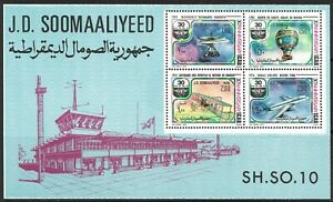 STAMPS-SOMALIA. 1977. 30th Anniv of I.C.A.O. Miniature Sheet. SG: MS616. MNH.