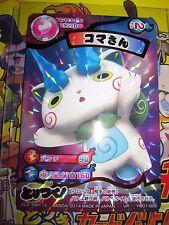 YO-KAÏ WATCH CARD BATTLE FIRST ED CARDASS MINT UR HOLOFOIL KOMASAN YW01-026