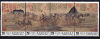 CHINA TAIWAN Sc#2701 1989 Paintings - Autumn stamps