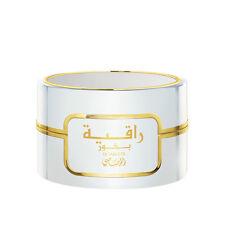 BAKHOOR RAQIYA Incense- 18 TABS 108gms by Rasasi •100% Authentic •Original