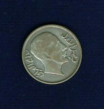 IRAQ  FAISAL I   1931  50 FILS SILVER COIN, CIRCULATED AND ABOUT XF!