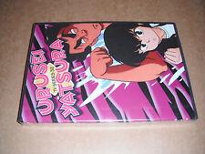 Urusei Yatsura - TV Series 32 (DVD, 2005) NEW