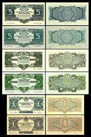 2x 1, 1, 3, 3, 5, 5 Rubles - Ausgabe 1934 Gold Ruble - Reproduktion - 13