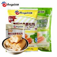 Chinese Food Baking Material Fast Youtiao Raising Agent炸油条发酵粉 安琪酵母复配油条膨松剂250g/袋