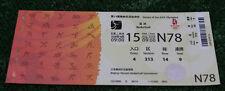 Ticket collectors Olympic Beijing 2008 Basketball Czech New Zealand Australia