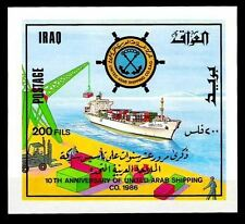 IRAQ 10th Anniversary Of United Arab Shipping Co. 1986 Scott No. 1282 S/S MNH