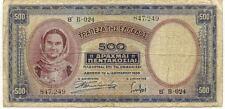 GRECE GREECE 500 drachmes 1939 état voir scan 249