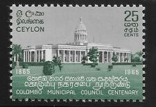 Ceylon Scott #388, Single 1965 Complete Set FVF MH
