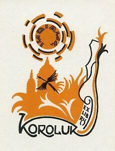 Original Ex libris Bookplate by Peteris Smagins (1901 -1969), Latvia