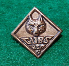 BOY SCOUT WWII II PRESSED MAGNETIC WOLF PIN - RARE - CUBS BSA NOT CUB SCOUTS
