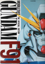 Mobile Suit Gundam F-91 The Official Edition (Art & Design Works) B-Club Special