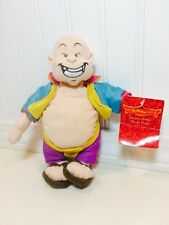 "The King and I 8"" Master Little Bean Bag Plush by WB Warner Bros. NWT FREE SHIP"