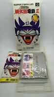 Super Momotaro Dentetsu Ⅲ 3 for Nintendo Super Famicom NTSC-J BOXED TESTED