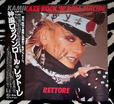 """RETTORE """"KAMIKAZE ROCK N' ROLL SUICIDE"""" VINILE MADE IN JAPAN CON OBI E INSERTO"""