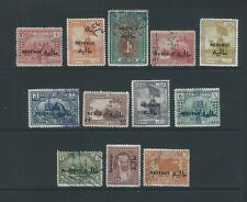 Middle East Iraq Irak KINGDOM fine used REVENUE stamps to 1O R