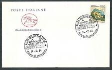 1984 ITALIA FDC CAVALLINO CASTELLO 550 LIRE ROCCA SINIBALDA NO TIMBRO ARRIVO - C