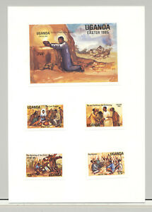Uganda #443-447 Easter 4v & 1v S/S Imperf Proofs on Cards