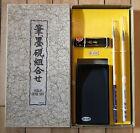 Vintage Japanese Calligraphy Ink Stick Stone Brushes Shuji Sumi Set Never Used