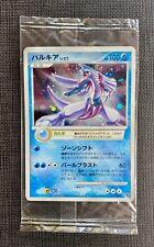 Pokemon Palkia Holo Fan Club 7000 pts Play Promo #006/PPP Japanese Sealed