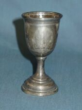 Old Antique 84 Silver Kiddush Cup Judaica Russian 45.1 g