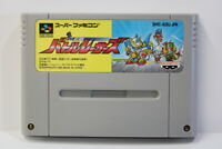 Battle Racers SFC Nintendo Super Famicom SNES Japan Import US Seller I5680