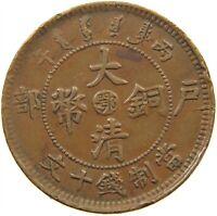 CHINA 10 CASH HUPEH #s28 553