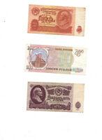 3 Billets URSS 10 25 200 roubles