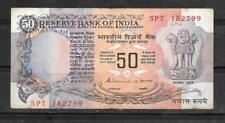 INDIA #86e 1979 50 RUPEES VF CIRC OLD  BANKNOTE PAPER MONEY CURRENCY BILL NOTE