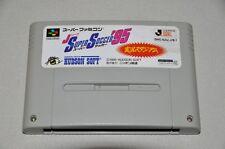 Nintendo Super Famicom Spiel SNES - Japan NTSC-J - Super Soccer '95 - Fussball
