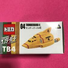 THUNDERBIRDS TB4 Takara Tomy Tomica  thunderbird 4 Japan Limited !!