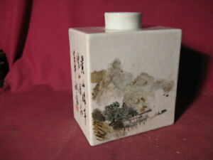 18th Century Chinese Export Porcelain Tea Caddy