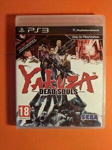 Yakuza: Dead Souls Sony PlayStation 3 PS3 Limited Edition UK  Region Free NEW