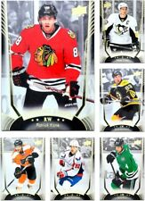2016-17 UD Shining Stars **** PICK YOUR CARD **** From The Inserts SET
