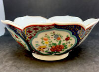 "Imari Ware Porcelain Lotus Flower Petal Bowl 7"" with gold trim Japan"