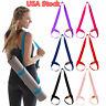 Adjustable Yoga Mat Strap Mat Sling Carrier Shoulder Belt Sport Exercise Gym USA