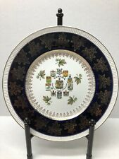 """Canada Coat of Arms and Emblems Plate 10 1/2"""" Made in England"""