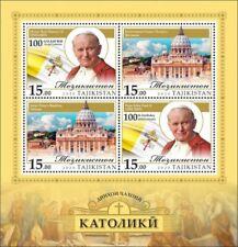 Tajikistan 2020 Christianisme Catholicism 4 Tampon Feuille TAJ2007a3
