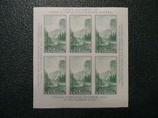 #751 1934 TRANS-MISSISSIPPI PHILATELIC EXPO SS