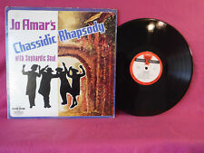 Jo Amar's Chassidic Rhapsody with Sephardic Soul, Menorah LP 618, 1967 Religious