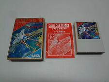 Astro Warior Sega Mark III / Master System Japan