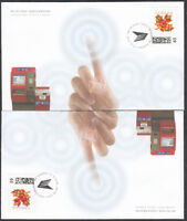 TWO = KIOSK = FDC = OFDCs 61c stamp LIMITED issue Canada 2012