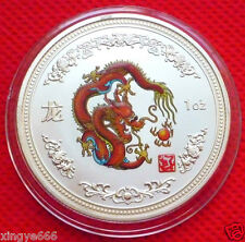 Auspicious  Chinese Lunar Zodiac Colored Silver Coin - Year of the Dragon