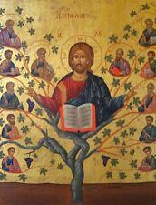 """Mid 20th Century """"The Vine"""" Greek Orthodox Icon on Wood"""