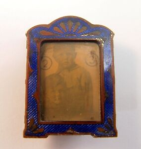 """OLD MINIATURE ENAMEL METAL PICTURE FRAME 1 1/2 BY 1 1/8 INCHES FOR PIC 3/4 BY 1"""""""